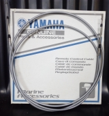 Трос газ-реверс YMM-21011-10-00 (MAR-CABLE-11-SC) Yamaha Y38 11 футов